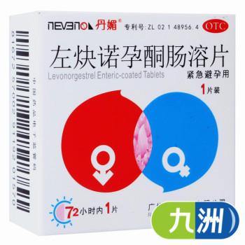 左炔諾孕酮腸溶片1片