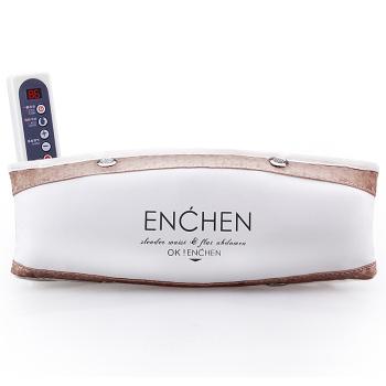 昂臣多功能腰带(金)EC-511