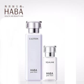 HABA补水保湿套装精纯美容油15ml+润泽柔肤水180ml