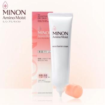 蜜浓氨基酸护肤套装  凝胶面膜+保湿化妆水II+塑颜修护霜
