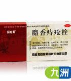 馬應龍麝香痔瘡栓1.5g*6s