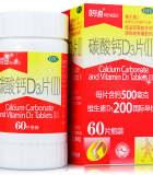 朗迪碳酸钙D3片(Ⅱ)500mg*60s