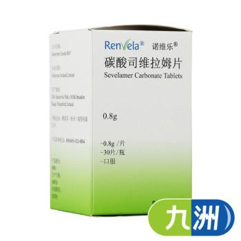 諾維樂 碳酸司維拉姆片 0.8g*30片*1瓶/盒
