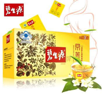 碧生源减肥茶常菁茶2.5g*25袋