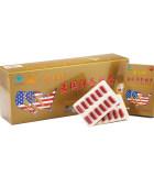 金日牌美國洋參膠囊0.5g*12粒*12盒