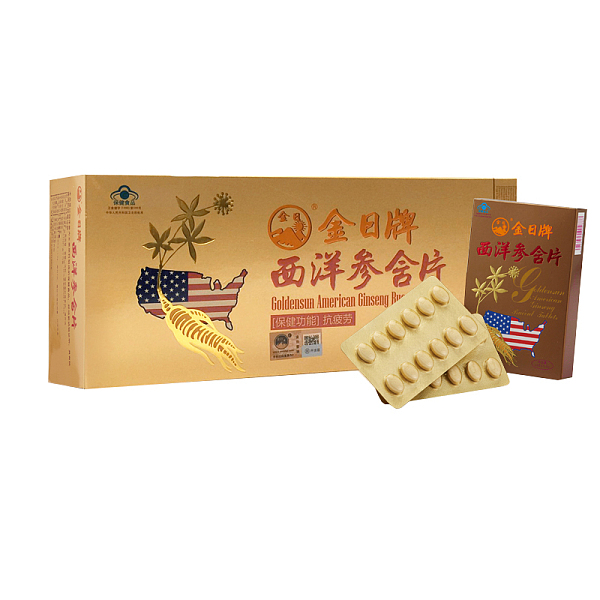 金日牌西洋参含片0.6g*12片*12盒