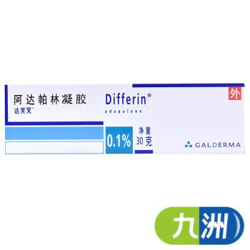 达芙文阿达帕林凝胶0.1%:30g