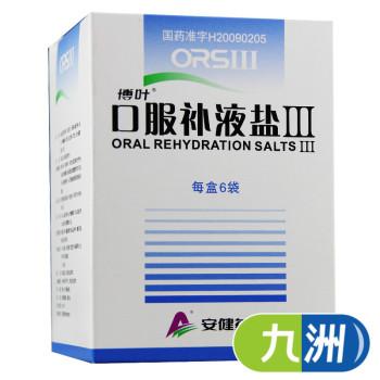 博葉 口服補液鹽III 5.125g*6袋/盒