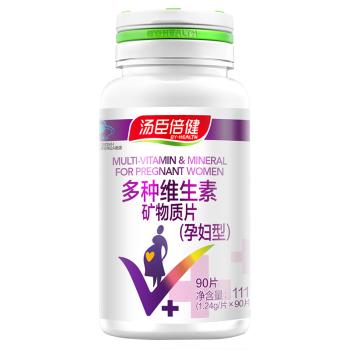 湯臣倍健多種維生素礦物質片(孕婦型)1.24g*90片