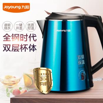 九阳(Joyoung)家用电热水壶烧水壶304不锈钢快速加热开水壶 1.5L无缝内胆双层杯体JYK-15F06蓝色