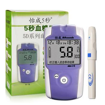 怡成5秒5D系列血糖仪5D-1型