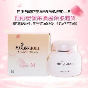 玛丽安保莱 清盈柔肤霜M 25g