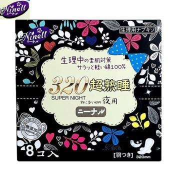 NINELL尼奈 超薄夜用卫生巾(加长型)8P