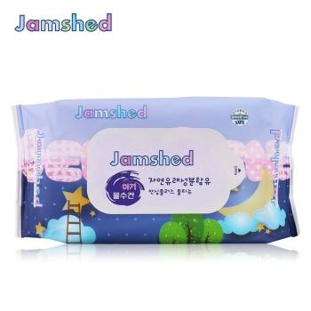 Jamshed简沐 婴童洁肤湿巾70抽