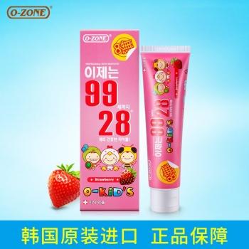 """O-ZONE 9928""""8无""""儿童牙膏(草莓味)60g"""