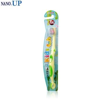 NANO-UP 儿童海马牙刷