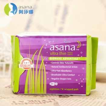 阿莎娜超薄棉面夜用卫生巾28CM 8p