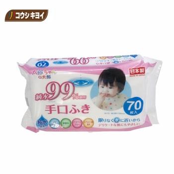 皓齿清 川西Q太郎亲柔婴儿手口专用湿巾70P*2