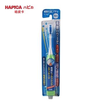 哈皮卡 护龈按摩声波电动牙刷(软毛)