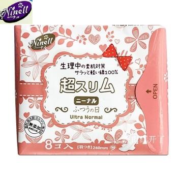 尼奈 超薄日用卫生巾(240mm/8P)