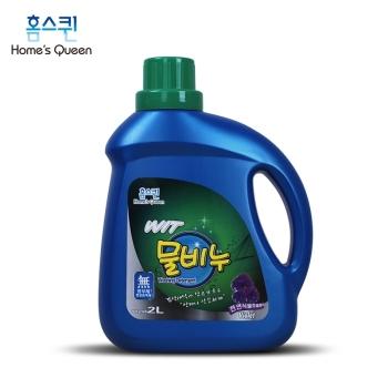 虹丝克润 紫罗兰波轮洗衣液 2 L