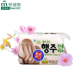 芜琼花 厨房去污卫生皂150g*2