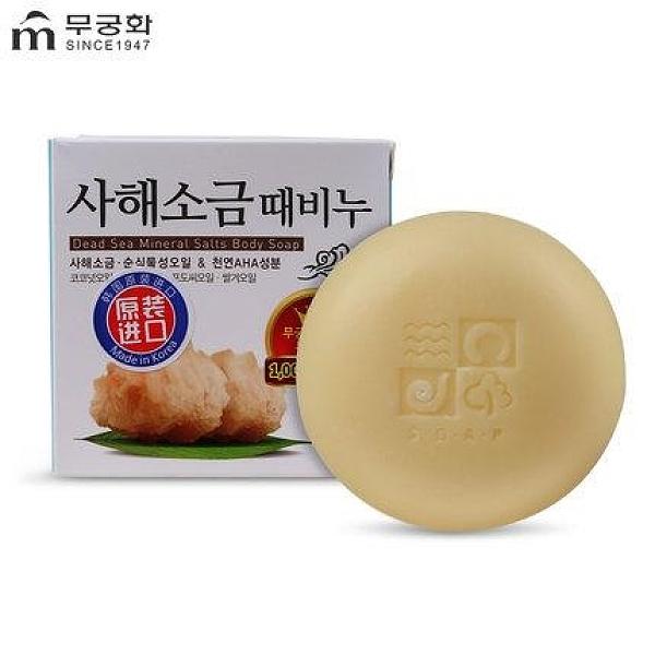 芜琼花 海盐香皂100g*2