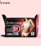 芜琼花 女性内衣卫生皂150g*3