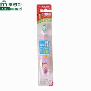 芜琼花 小蜗牛儿童牙刷1段(4-30个月)*2