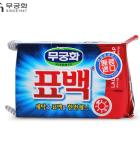 芜琼花 彩漂洗衣皂230g*3