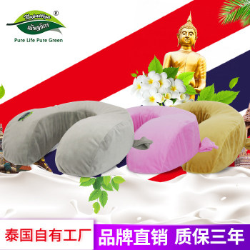 napattiga娜帕蒂卡泰國u型護頸枕頭NP-B