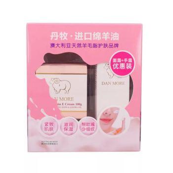 丹牧绵羊霜套盒(护手霜+面霜)