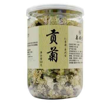 寿安堂菊花(贡菊)50g