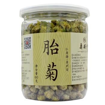寿安堂罐装菊花(胎菊)60g