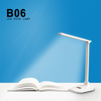 B06新充电护眼台灯