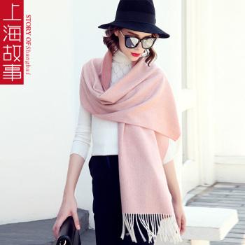 上海故事 羊绒围巾女士秋冬新款羊毛围巾披肩加长加厚保暖防晒两用SIS1710-611