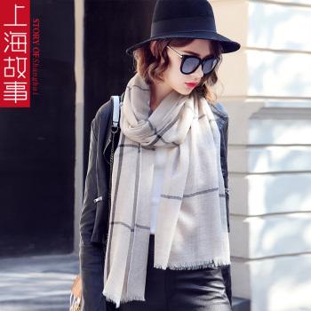 上海故事 羊绒围巾女士秋冬新款羊毛围巾披肩加长加厚保暖防晒两用SIS1710-603