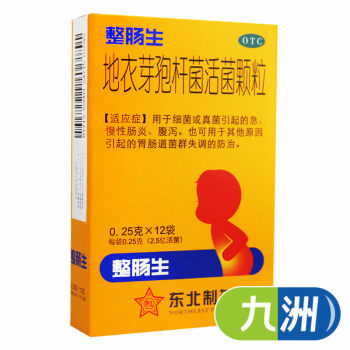 整腸生(地衣芽孢桿菌活菌顆粒)0.25g*12袋