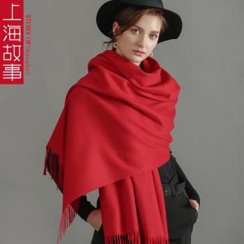 上海故事 羊绒围巾女士披肩秋冬季纯色水波纹羊绒披肩女士加厚保暖长款