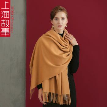 上海故事 羊绒围巾女士披肩秋冬季纯色水波纹羊绒披肩女士加厚保暖长款围巾两用百搭 SIS1710-C01001