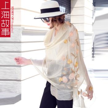 上海故事 刺绣花真丝丝巾长款女秋冬真丝羊毛围巾加大尺寸披肩纱巾礼盒装 SIS1710-郁金香