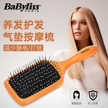 BaByliss 按摩梳順發美發梳卷發梳防靜電氣墊梳造型化妝木梳大板梳 B85615CN