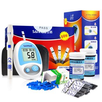 三诺安稳血糖测试条筒装50片(配50支针)