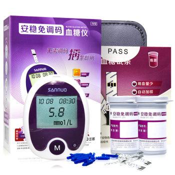 三諾安穩免調碼血糖儀測試儀血糖試紙