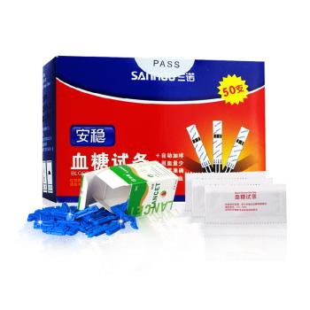 三诺SANNUO安稳血糖仪试纸 50片独立装试纸 不带仪器