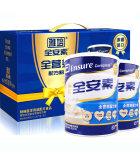 全安素全營養配方粉(禮盒裝)900g*2罐