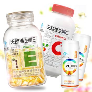 养生堂天然维生素E软胶囊 美容祛黄褐斑 延缓衰老 VE100粒+VC70粒 送vc60粒