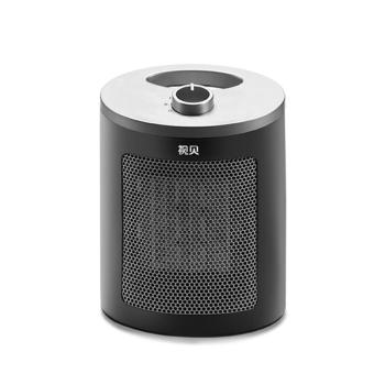 视贝 电暖器 桌面冷暖风机办公室家用迷你取暖器 固定非摇头SH1128P