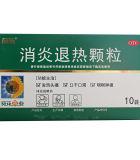 葵花消炎退熱顆粒10袋