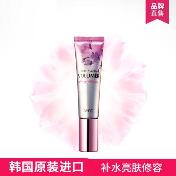 MCC彩妆 韩国原装进口樱花提亮乳补水保湿控油隔离提亮肤色妆前乳30g